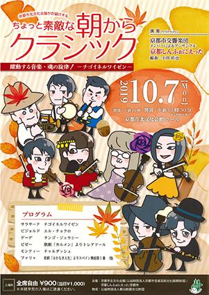 concert1007