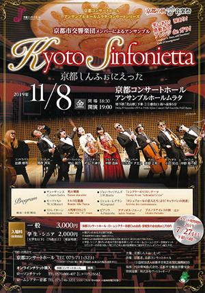 concert1108