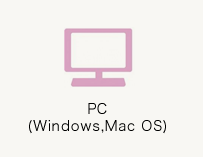 PC(Windows,Mac OS)