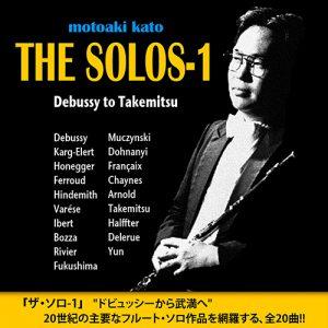 《新譜情報》加藤元章氏による新プロジェクト「ザ・ソロ」始動!