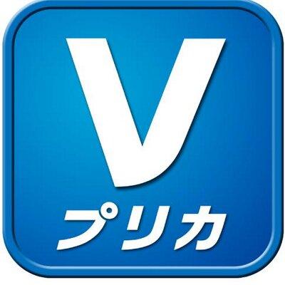 《お知らせ》決済方法についてのご案内【Vプリカのサービス】