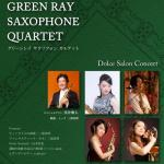 Green Ray Saxophone Quartet Dolce Salon Concert