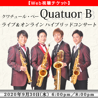 QuatuorB